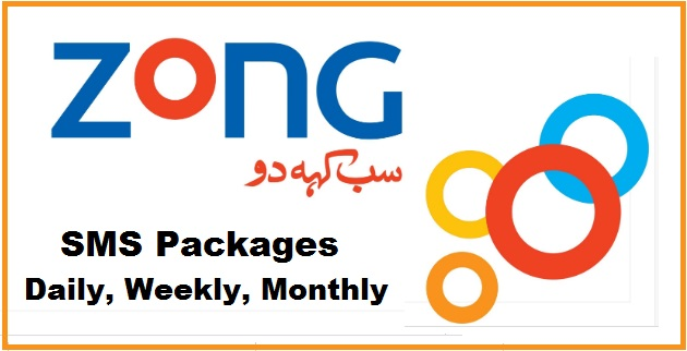 Zong SMS Packages 2020 Monthly, Weekly, Daily & Hourly
