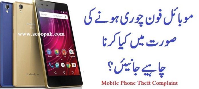Find Lost Mobile By IMEI Number