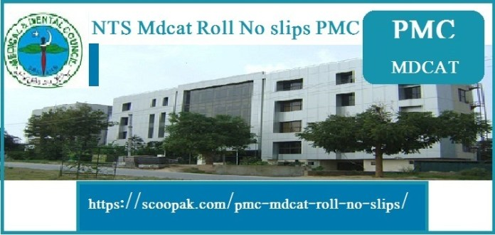 NTS Mdcat roll No slips PMC 2020