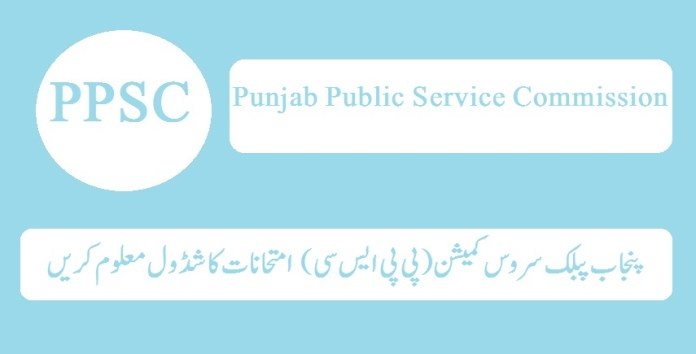 PPSC Date Sheet 2020 Lecturers Jobs