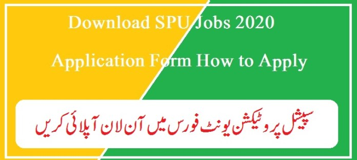SPU Driver Jobs 2020 Advertisement