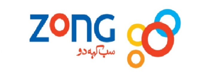 How to Check Zong SIM Number Follow the Procedures