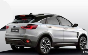 Honda Vezel 2021 Price in Pakistan