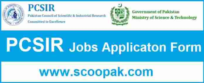 PCSIR Jobs Advertisement 2021 Online Apply