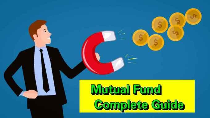 Mutual Fund क्या है? Mutual Fund से पैसे कैसे कमाए?