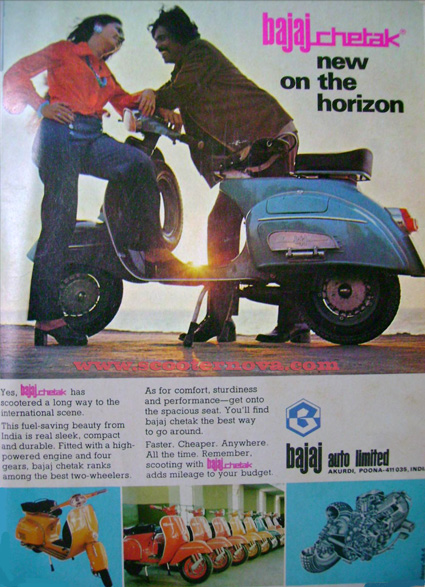 bajaj_advert