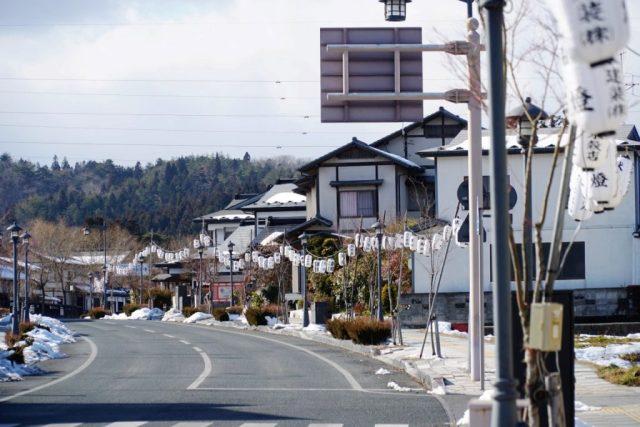 templi di Hiraizumi