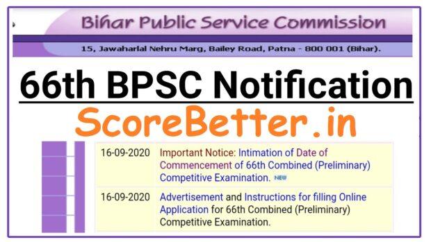 66th BPSC Exam
