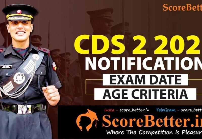 UPSC CDS II 2021