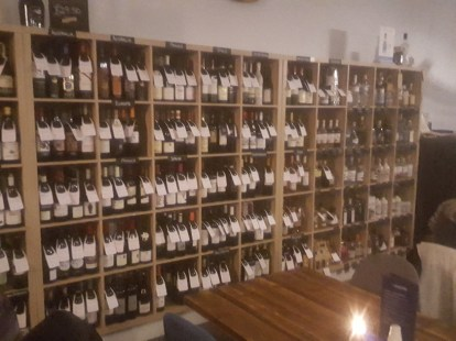 A Wall of Wine at One One Two