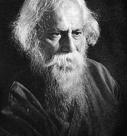 Rabindranath Tagore, 1936. Image credit: Ministry of Culture, Government of India.