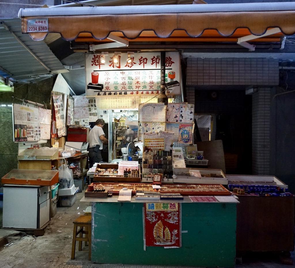 Chop Shop Hong Kong