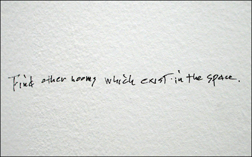 """""""Find other rooms which exist in the space."""" Yoko Ono, Serpentine Gallery, London"""