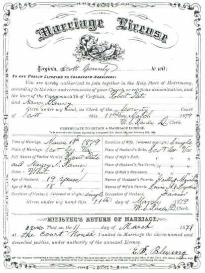 Robert TATE & Nancy RAMEY, 1879 – Marriage