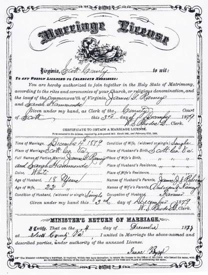 Marriage Certificate for James G. Ramey and Sarah Hammonds