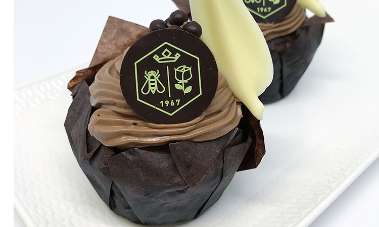 Dulcey de Leche Chocolate Cupcakes by Royal Lancaster London