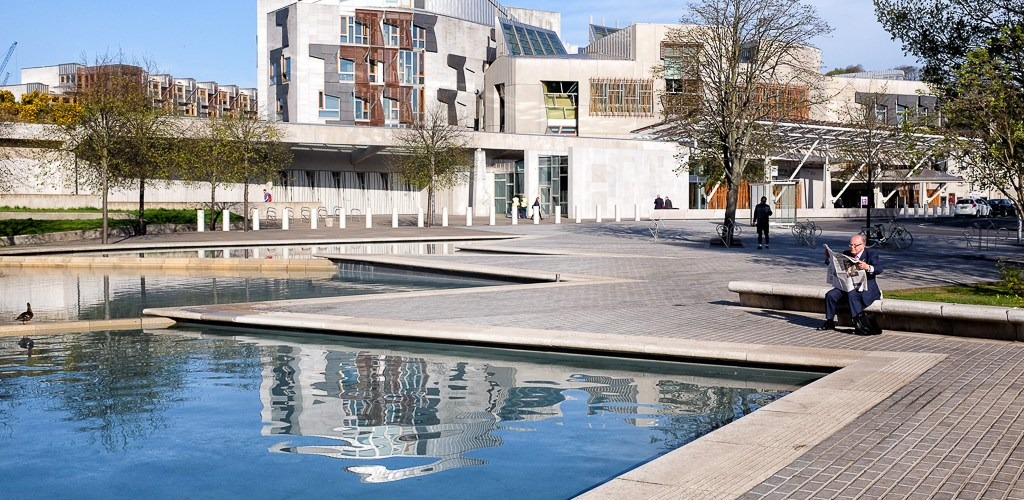 View of the Scottish Parliament exterior