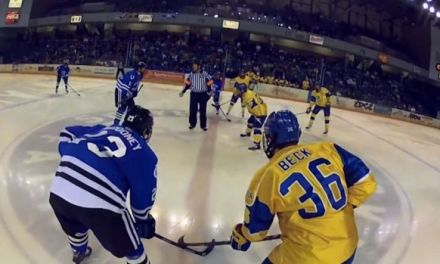Ref's Eye View: University of Alabama – Huntsville