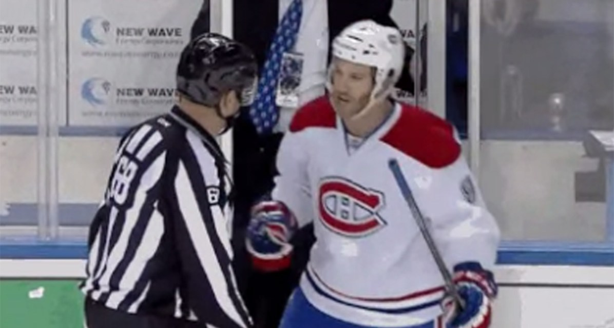 Tonight's NHL Officials – 12/7/14