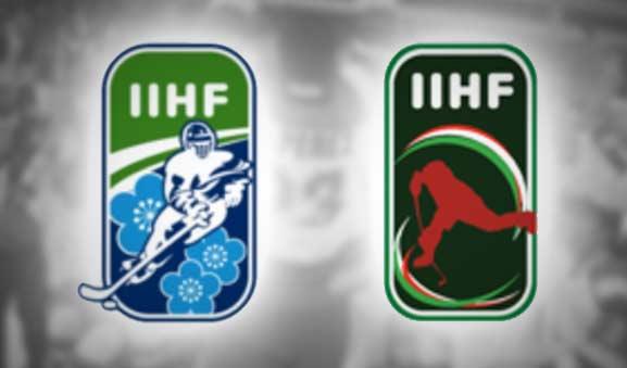 IIHF Men's Under 18 Division III Officials