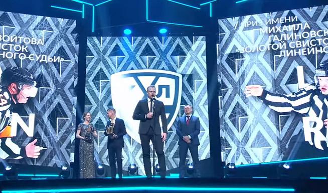 KHL Awards Golden Whistles to Referee Alexei Ravodin and Linesman Gleb Lazarev