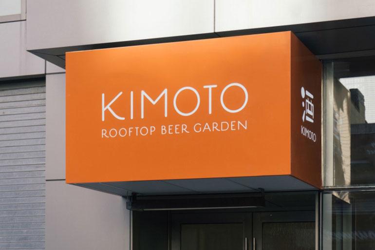 Kimoto-Rooftop-Beer-Garden-by-Isometric-Studio-New-York-12