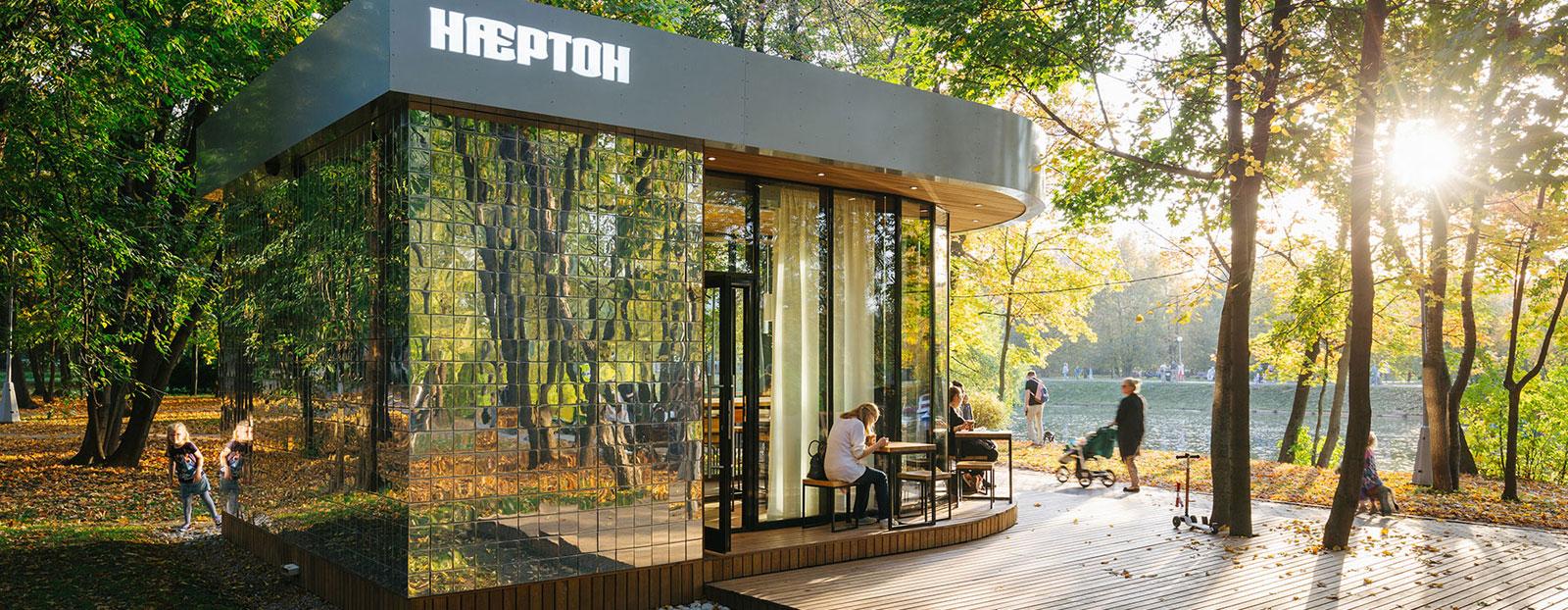 metafizika-pavilion-cafe-narton-designboom-1800