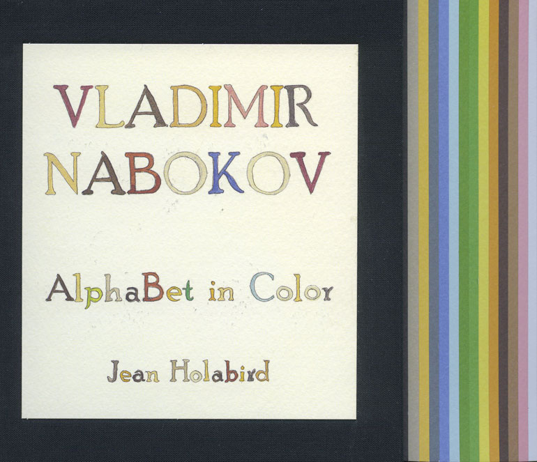 AlphabetInColor