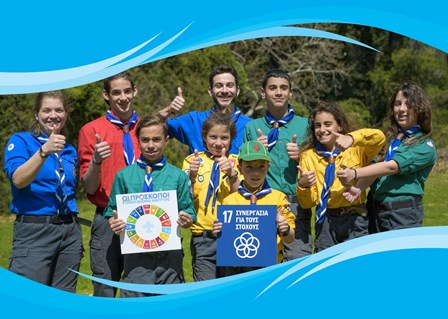 Scouts4SDGs | blog2 1