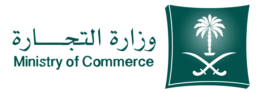 ministry of commerce prevent price manipulation