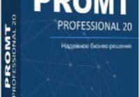 PROMT Professional 21 Crack Keygen With Torrent Full Version Free Download (2021)