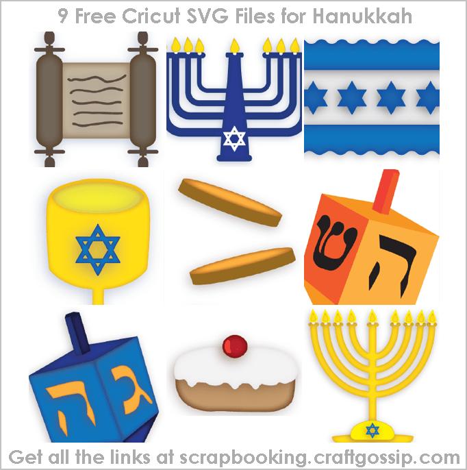 9 Free Hanukkah SVG Cut Files