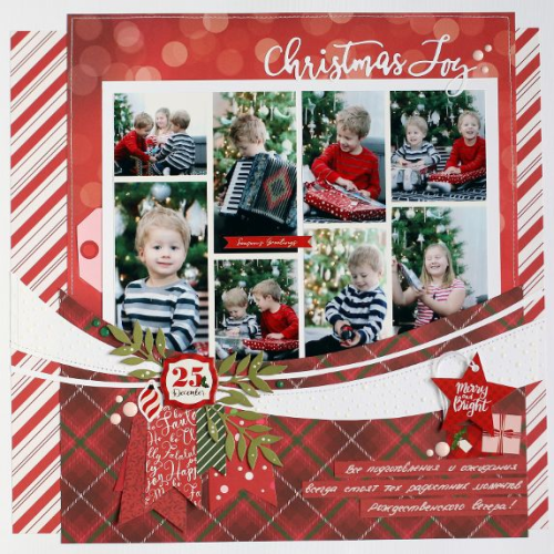 Christmas Layout with Lots of Photos