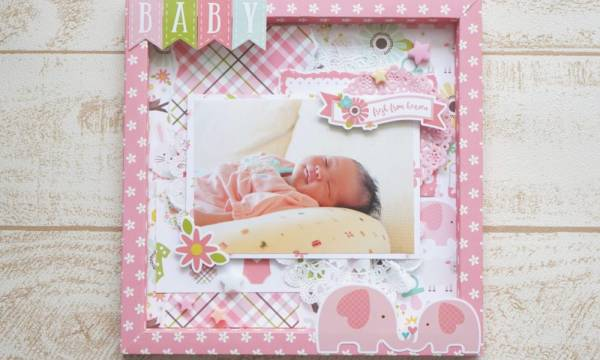 3D Baby Scrapbook Page Frame