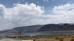 Lake Powell Marina