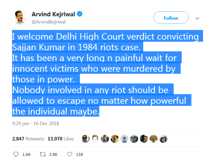 1984 Anti-Sikh Riots Case: Political Leaders Reactions on Sajjan Kumar's Conviction: ArVIND kEJRIWAL TWEET
