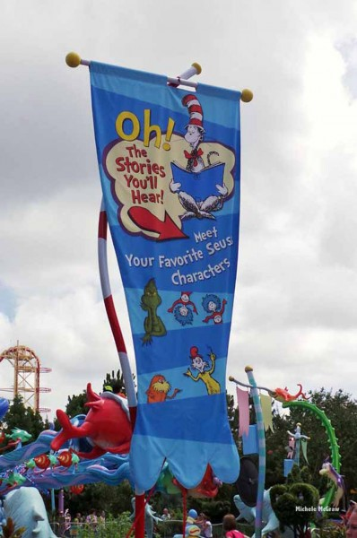 Seuss Landing, no straight lines