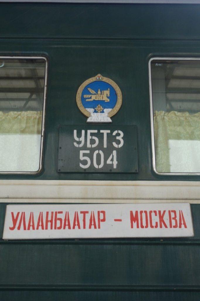 Rusland Moskou Irkutsk Transmongolie Express Trein