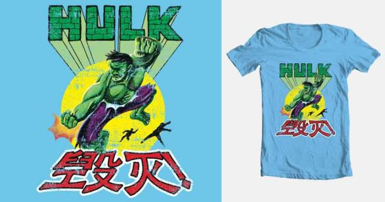 awooga_hulkdestroy_Tee_Template_845x445