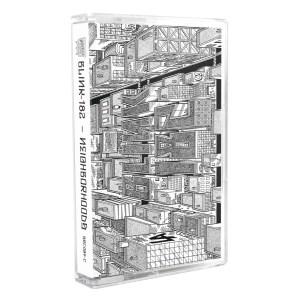Blink 182 Neighborhoods cassette