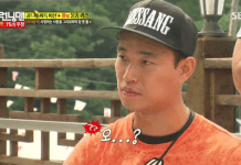 Gary Rejoins Running Man