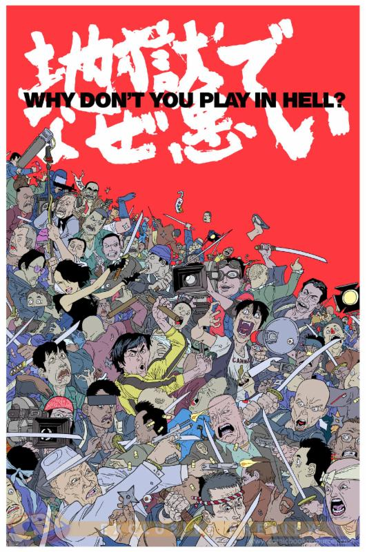 Why.Don't.You.Play.In.Hell-Alternate.Art