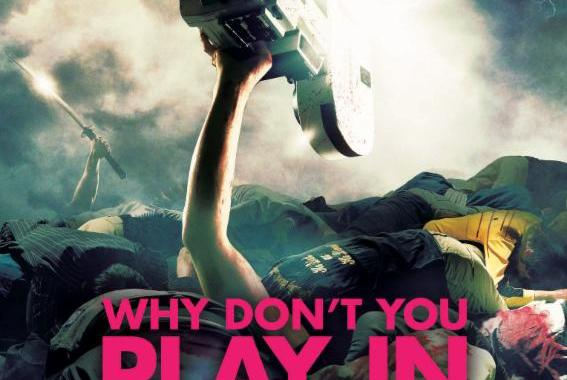'Why Don't You Play In Hell?' Comes To Blu-ray, DVD & Digital Download on January 27, 2015 From Drafthouse Films 3