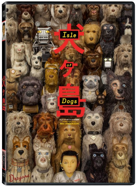 Wes Anderson's 'Isle Of Dogs'; Arrives On Digital June 26 & On Blu-ray & DVD July 17, 2018 From Fox Home Ent 5