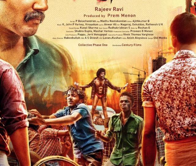 Love Exchange Malayalam Full Movie Free Download Codes Leisure Ridin