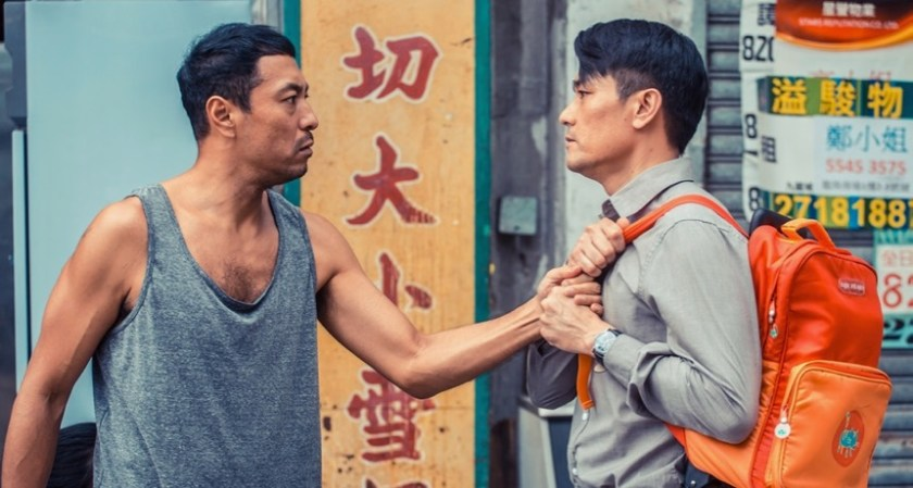 TRIVISA Wins Big at Hong Kong Film Awards