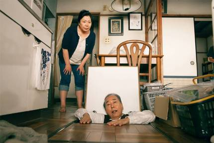Toronto Japanese Fest 2017 Review: DANCHI, A Superb Example of Subdued Comedy
