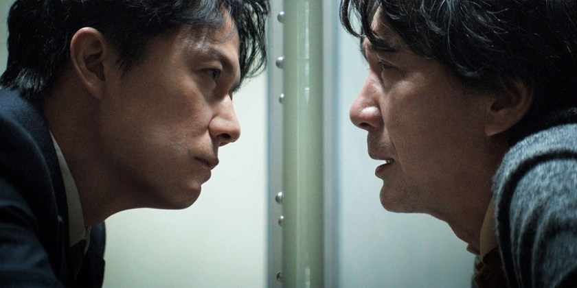 Busan 2017 Review: THE THIRD MURDER Ponders the Unknowable in Quiet and Electric Mystery