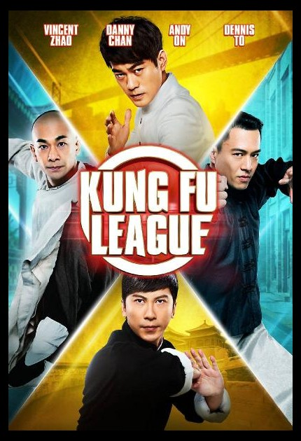 KUNG FU LEAGUE: Exclusive Trailer Premiere