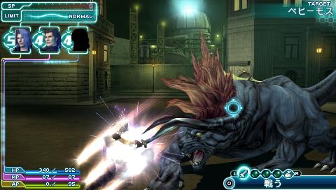 All Crisis Core Final Fantasy VII Screenshots For PSP